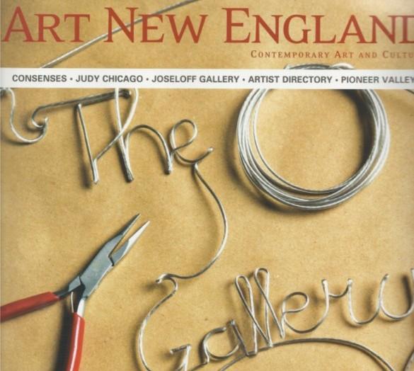 IAP in Art New England 09/10 2014